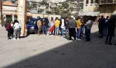 وقفة احتجاجية لعدد من تلاميذ حاصبيا اعتراضا على قرار وزير التربية بشأن ساعات التدريس