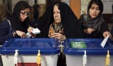 بدء التصويت في الانتخابات الرئاسية في ايران