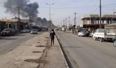 تنظيم داعش يتبنى الاعتداء المزدوج في بغداد امس