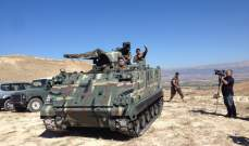 الجيش احبط محاولة تسلل لارهابيين بجرود عرسال بعد اشتباكات عنيفة