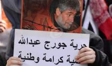 جورج عبدالله أعلن اضرابه عن الطعام تضامنا مع الأسرى الفلسطينيين