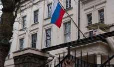 الأنباء: عنصر بحراسة السفارة الروسية في بيروت ينتحر بسلاحه