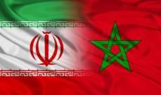 سلطات المغرب قررت تعليق التحويلات المالية المصرفية مع إيران