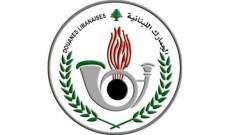 موظفو الجمارك: لعدم المس بالمخصصات والتعويضات واعتماد سلسلة خاصة بنا