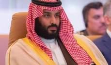 أمير الرياض: ولي العهد تبنى مبادرتين دوليتين لتعزيز حماية الفضاء السبراني