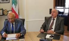 رئيس غرفة صيدا عرض مع الملحق التجاري العراقي العلاقات الاقتصادية