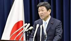 وزير خارجية اليابان أشاد بوصول مسبار الأمل بنجاح إلى مدار المريخ
