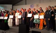 قمة المناخ:تعهد نحو 50 دولة بالانتقال للطاقة المتجددة لتخفيف الاحتباس الحراري