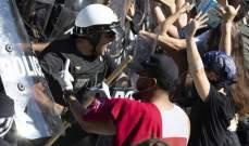 الشرطة تطلق قنابل الغازالمسيل للدموع لتفريق المحتجين أمام البيت الابيض
