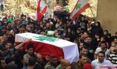 ممثل قائد الجيش: هذا يوم محزن في حياتنا الوطنية