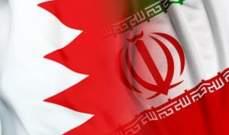 خارجية إيران:من الأفضل لمسؤولي البحرين الحوار مع الشعب بدل كيل الإتهامات