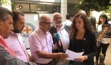 إعتصام أمام مقر اللجنة الدولية للصليب الأحمر احتجاجا على اغتيال أسير بالسجون الاسرائيلية