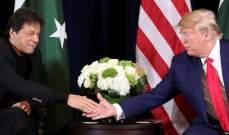 رئيس الوزراء الباكستاني يطلب مساعدة ترامب في كشمير ومع طالبان