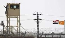 مسؤول أمني مصري سابق: الإرهابيون لا يستطيعون إطلاق طلقة واحدة على إسرائيل