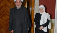 الحريري استقبلت المفتي سوسان والمونسنيور الأسمر