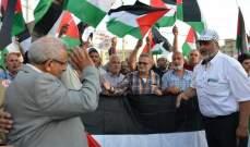 اسامة سعد: ترامب يتوهم بأنه قادر على تصفية القضية الفلسطينية بواسطة مؤامرة القرن