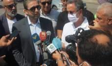 نعمه جال برفقة كرامي ونجار على مرفأ طرابلس: برنامج التغذية العالمية سيقدم لنا 130 الف طن من القمح