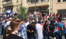 النشرة: اعتصام في ساحة المطران ببعلبك رفضا لغلاء المعيشة وارتفاع سعر الدولار