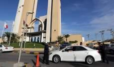 """داعش تبنى عملية تفجير والاستيلاء على فندق """"كورنثيا"""" بطرابلس الغرب"""