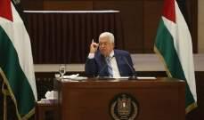"""العمل المشترك الفلسطيني في لبنان الى واجهة الاهتمام... و""""فتح"""" تجري انتخاباتها في حزيران"""