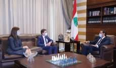 مصادر بيت الوسط عن لقاء الحريري- هيل: نقاش حول إعادة الإعمار والإصلاحات لوقف الإنهيار