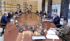 الرئيس عون: للاستمرار في تعزيز الاجراءات الامنية والتنسيق بين الاجهزة العسكرية والامنية