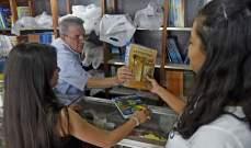 """مافيات التلاعب بالأسعار تصل الى """"الكتب المدرسية""""..."""
