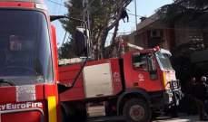 النشرة: مقتل شاب بصعقة كهربائية أثناء جمعه الصنوبر بزحلة