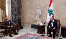 النائب ادي دمرجيان يسمّي سعد الحريري لتشكيل الحكومة الجديدة