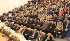 حمادة ممثلا الحريري في افتتاح ثانوية عدنان الجسر: تكاد الثقة المحلية والعالمية تتلاشى