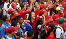 الشعب الفنزويلي يطيح ببرلمان غوايدو ويحبط أحلام واشنطن… كيف يحصّن النصر؟