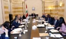 وزير للشرق الأوسط: اللجنة الوزارية للكهرباء يجب أن تبحث بخلو الخطة من تعيين الهيئة الناظمة لقطاع الكهرباء