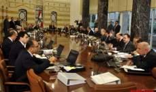 معلومات الجمهورية: تم الاتفاق على ان تُعلن الحكومة بعد غد السبت