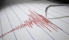 زلزال بقوة 5.7 درجات على مقياس ريختر ضرب جنوب بيرو