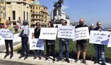 انتقال التظاهرة الاحتجاجية من ساحة الشهداء إلى رياض الصلح
