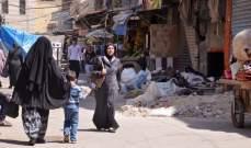 الجمهورية: 120 ارهابياً في عين الحلوة سجّلت أسماءهم للخروج الى سوريا