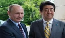 آبي يأمل بإحراز تقدم حول معاهدة السلام في لقائه مع بوتين