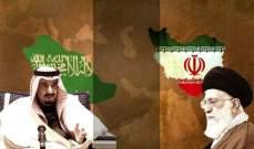 لعبة الشطرنج السعودية-الايرانية عادت الى لبنان