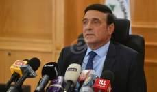 نجار: نأسف للتسرب النفطي ونعد تقريرا ويمكننا الإشتكاء لدى مجلس الأمن عبر الخارجية