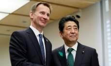 هانت لرئيس وزراء اليابان: بريطانيا عازمة على تجنب الخروج من اتحاد أوروبا دون اتفاق