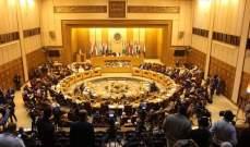 رئيس البرلمان العربي: ندين الاعتداء الإرهابي على مطار أبها الدولي في السعودية