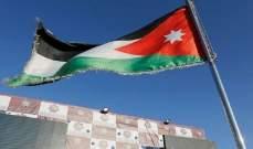 رئيس الوزراء الاردني يأمل في تحقيق نمو اقتصادي بعد الإصلاح الضريبي