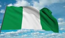 مقتل ستة مدنيين في انفجار لغم في شمال شرق نيجيريا