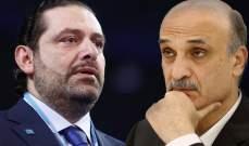 """هل تمّ """"احتواء"""" الخلاف المتجدّد بين الحريري وجعجع؟!"""