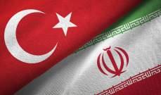أنقرة أعلنت استضافتها مشاورات تركية إيرانية للبحث في التطورات الإقليمية والدولية