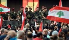 مسؤول أميركي: ما يجري في لبنان غير مسبوق وحزب الله ليس وحده سبب الأزمة