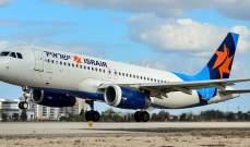 شركة طيران إسرائيلية تعتزم تسيير رحلات مباشرة بين تل أبيب وأبوظبي