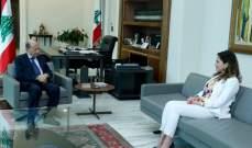 الرئيس عون التقى عبد الصمد وعرض معها عمل وزارة الاعلام