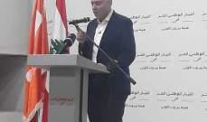 بانو: أهمية تكتل لبنان القوي لا تقتصر على حضوره الوازن بل تتمثل بوحدته وعزيمته