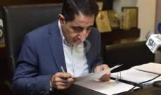 الحاج حسن: واجب القوى الامنية حماية الاعلاميين